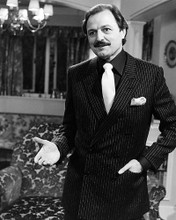 This is an image of Photograph & Poster of Peter Bowles 195453
