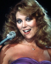 This is an image of Photograph & Poster of Audrey Landers 290557