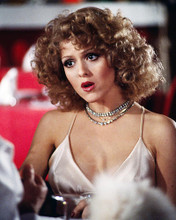 This is an image of Photograph & Poster of Bernadette Peters 291248