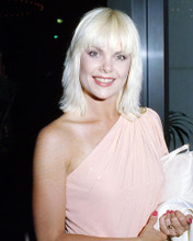 This is an image of Photograph & Poster of Ann Jillian 292112