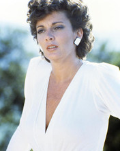 This is an image of Photograph & Poster of Sarah Douglas 292288