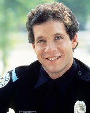This is an image of Photograph & Poster of Steve Guttenberg 293472
