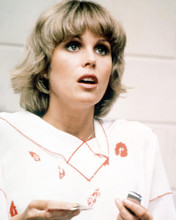 This is an image of Photograph & Poster of Joanna Lumley 293645