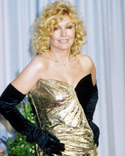 This is an image of Photograph & Poster of Kim Novak 294524