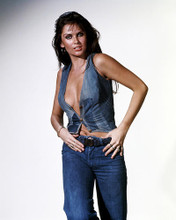 This is an image of Photograph & Poster of Caroline Munro 296672