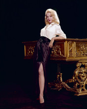 This is an image of Photograph & Poster of Martha Hyer 297775