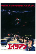 This is an image of Vintage Reproduction of Alien 295123