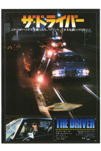 This is an image of Vintage Reproduction of The Driver 295332