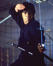 This is an image of Photograph & Poster of Sho Kosugi 247804