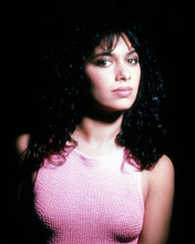 This is an image of Photograph & Poster of Susannah Hoffs 286496