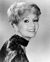 This is an image of Photograph & Poster of Debbie Reynolds 196377