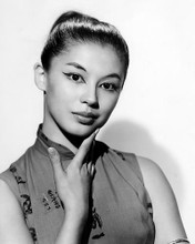 This is an image of Photograph & Poster of France Nuyen 196596