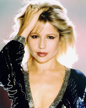 This is an image of Photograph & Poster of Pia Zadora 288788