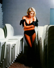 This is an image of Photograph & Poster of Patsy Kensit 289545