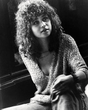 This is an image of Photograph & Poster of Maria Schneider 198395