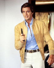 This is an image of Photograph & Poster of Ian Ogilvy 290236
