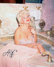This is an image of 261279 Jayne Mansfield Photograph & Poster