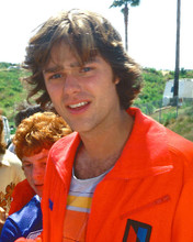 This is an image of 270961 Greg Evigan Photograph & Poster