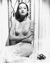 This is an image of 172156 Dorothy Lamour Photograph & Poster