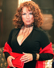 This is an image of 256049 Jennifer Saunders Photograph & Poster
