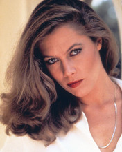 This is an image of 282885 Kathleen Turner Photograph & Poster