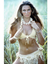 This is an image of 265074 Caroline Munro Photograph & Poster