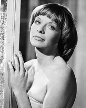 This is an image of 180357 Susannah York Photograph & Poster