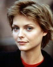 This is an image of Photograph & Poster of Michelle Pfeiffer 298593