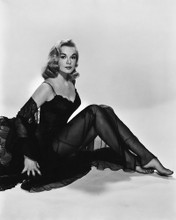This is an image of Photograph & Poster of Leslie Parrish 103064