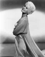 This is an image of Photograph & Poster of Kim Novak 103109