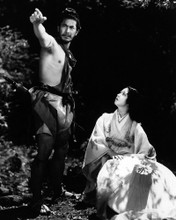 This is an image of Photograph & Poster of Rashomon 103116