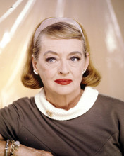 This is an image of Prints & Posters of Bette Davis 298878