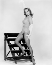 This is an image of Prints & Posters of Ann-Margret 103426