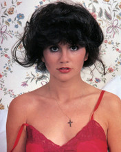 This is an image of Prints & Posters of Linda Ronstadt 299121