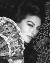 This is an image of Prints & Posters of Ava Gardner 103852