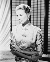 This is an image of 17601 Grace Kelly Photograph & Poster