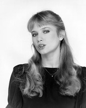 This is an image of 100241 Rebecca De Mornay Photograph & Poster
