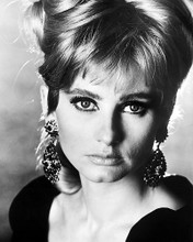 This is an image of 100440 Jill Ireland Photograph & Poster