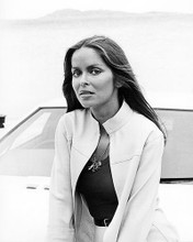 This is an image of Photograph & Poster of Barbara Bach 100729