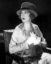 This is an image of Photograph & Poster of Dorothy Gish 102742