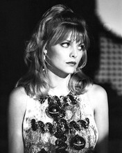 This is an image of Photograph & Poster of Michelle Pfeiffer 102748