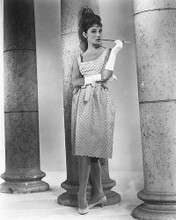 This is an image of 165511 Audrey Hepburn Photograph & Poster