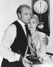 This is an image of 165898 Gary Cooper & Grace Kelly Photograph & Poster