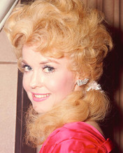 This is an image of 266338 Donna Douglas Photograph & Poster