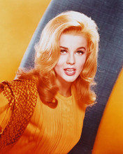 This is an image of 217506 Ann-Margret Photograph & Poster