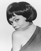 This is an image of 171998 Eartha Kitt Photograph & Poster