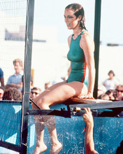 This is an image of 252262 Catherine Bach Photograph & Poster