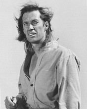 This is an image of 173407 David Carradine Photograph & Poster