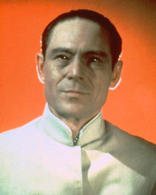 This is an image of 264522 Dr No Photograph & Poster