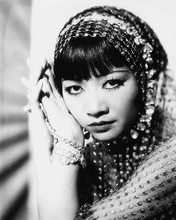This is an image of 186409 Anna May Wong Photograph & Poster